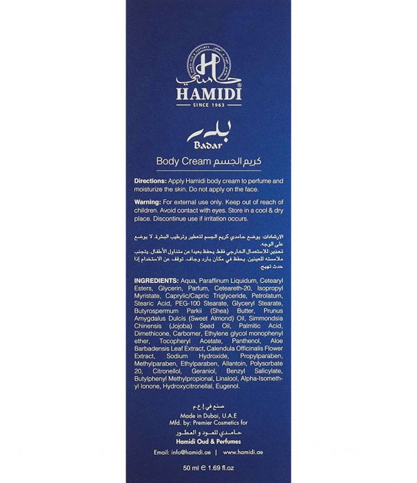 Crema arabeasca pentru corp HAMIDI Badar Body Cream, 50 ml-big