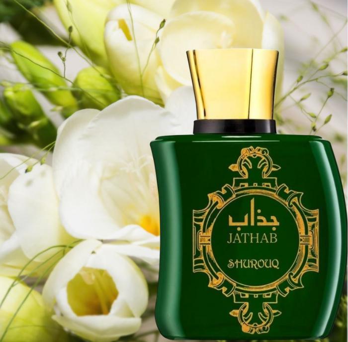 Parfum arabesc barbati, JATHAB by SHUROUQ EDT, 100 ml-big