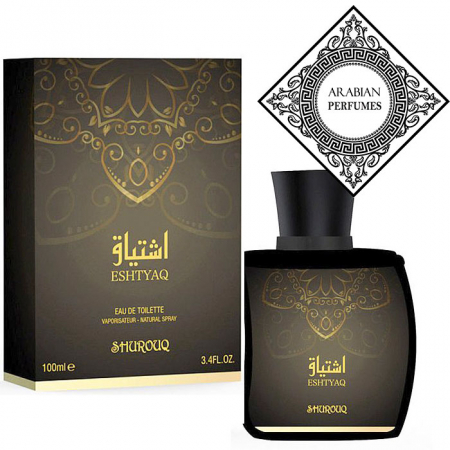 Parfum arabesc dama, Eshtyaq by SHUROUQ EDT, 100 ml2