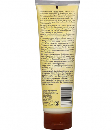 Balsam reparator intensiv pentru scalp sensibil si par tern, degradat, cu Unt de Cacao PALMER'S Cocoa Butter Formula, Vitamina E, 250 ml1