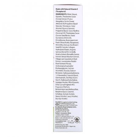 Crema Concentrata de Masaj Impotriva Vergeturilor Palmer's Stretch Marks Cocoa Butter Formula, 125 g3