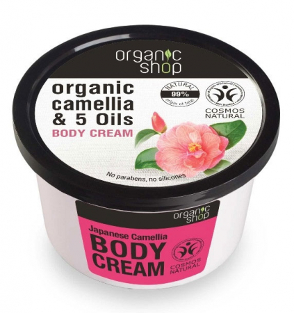 Crema de corp delicioasa cu Flori de Camelie Japoneza, Organic Shop Body Cream, Ingrediente 99% Naturale, 250 ml