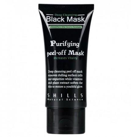 Masca neagra SHILLS Pore Black Mask pentru indepartat punctele negre, punctele de grasime, tratament acnee