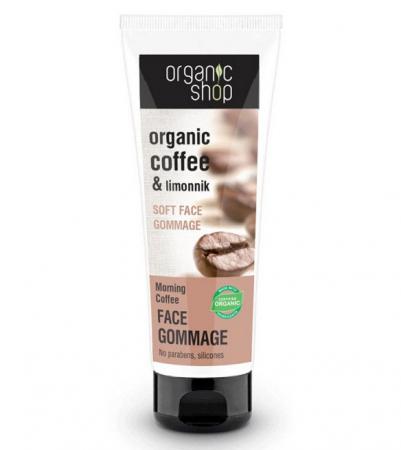 Gomaj organic bland pentru ten cu cafea pentru revigorare si energizare Organic Shop Morning Coffee, 75 ml