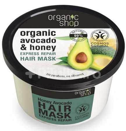 Masca reparatoare pentru par cu Avocado si Miere, Organic Shop Hair Mask, Ingrediente 99% Naturale, 250 ml