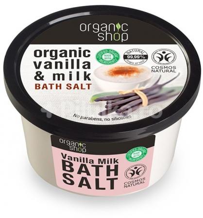 Sare de baie cu Vanilie si Lapte Organic Shop Bath Salt, Ingrediente 99.99% Naturale, 250 ml