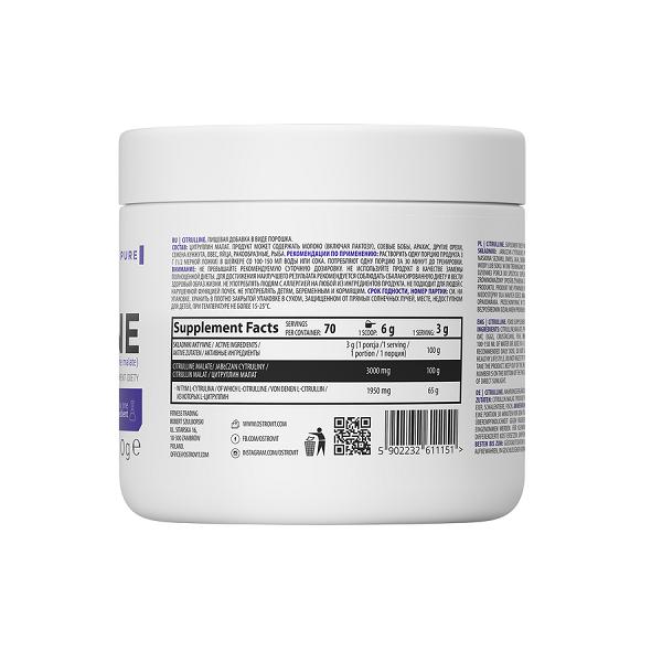 Malat de Citrulina, Supreme Pure Citrulline, OstroVit - 210 gr (70 doze) [1]