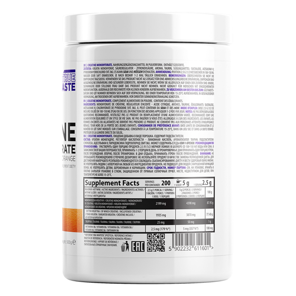 Creatina Monohidrata (2199 mg), OstroVit Creatine Monohydrate - 500 g (200 doze) - Orange [1]