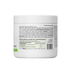Clorhidrat de Creatina (2400 mg), OstroVit Supreme Capsules Creatine HCL 1200 150 - capsule (75 doze) [1]