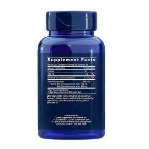 Supliment alimentar, Omega - 3 (2000 mg), Life Extension Mega EPA/DHA - 120 capsule (60 doze) [1]
