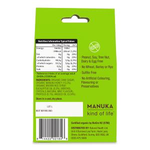Supliment alimentar, Bomboane (Dropsuri) Ecologice cu Miere de Manuka, Eucalipt si Propolis - 120 g [1]