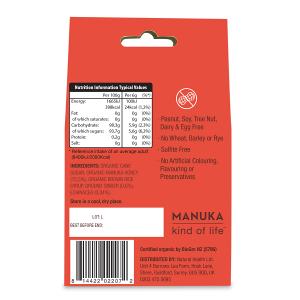 Supliment alimentar, Bomboane (Dropsuri) Ecologice cu Miere de Manuka, Ghimbir si Echinacea - 120 g [1]