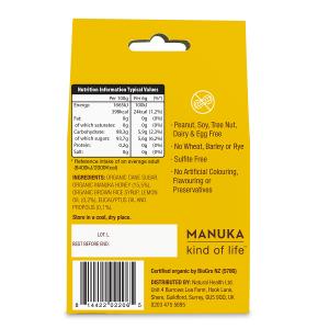 Supliment alimentar, Bomboane (Dropsuri) Ecologice cu Miere de Manuka, Lamaie si Propolis - 120 g [1]