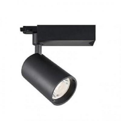 Proiector LED 35W pe sina 4 contacte [0]