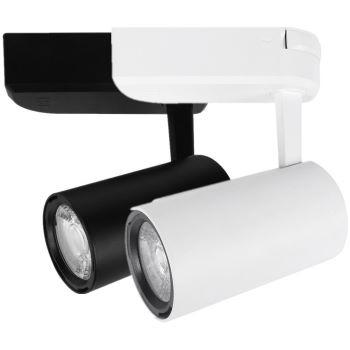 Proiector LED 45W pe sina negru sau alb [0]