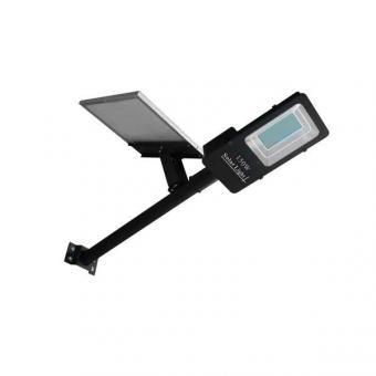 Lampa stradala LED 150w cu panou fotovoltaic orientabil inclus. [0]