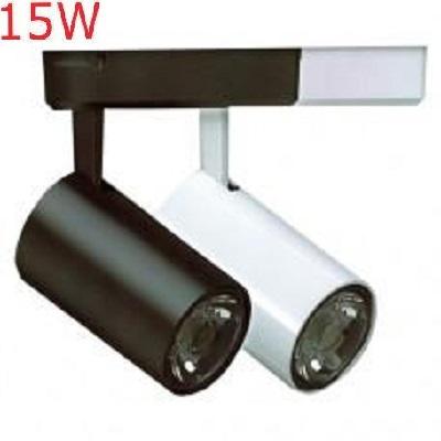 Proiector LED 15W pe sina alb/negru 0