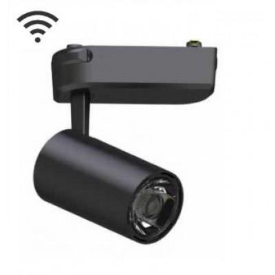 Proiector LED 24w dimabil pe sina cu telecomanda 3 functii 1