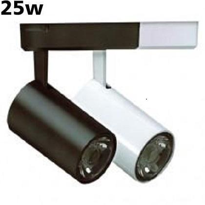 Proiector led 25w magazin alb/negru 0