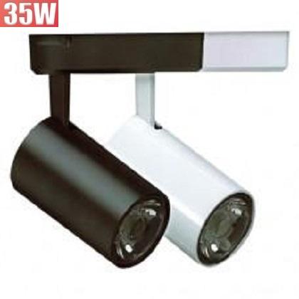 Proiector led 35w pe sina alb/negru 0