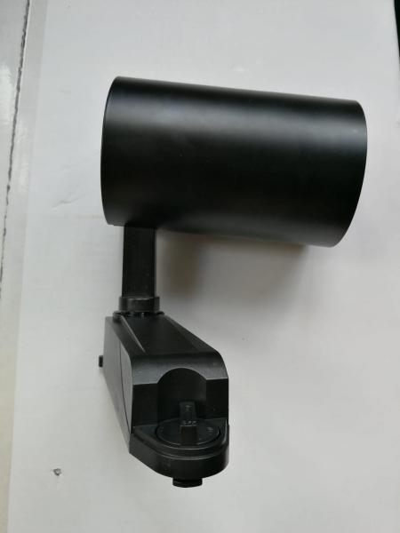 Proiector led dimabil pe sina cu telecomanda 3 functii 30w 3