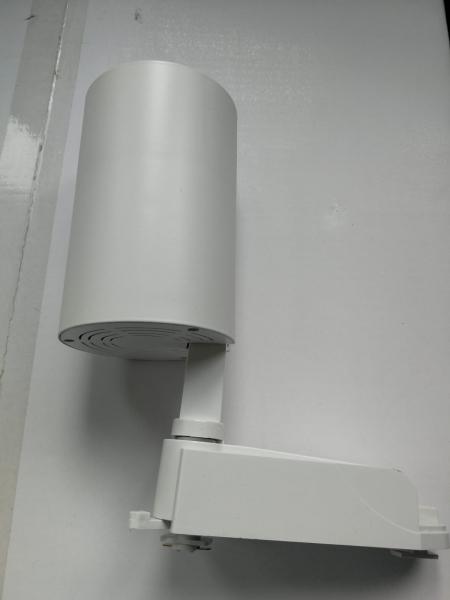 Proiector led dimabil pe sina cu telecomanda 3 functii 30w 2