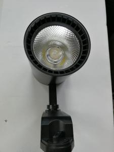 Proiector led dimabil pe sina cu telecomanda 3 functii 30w1