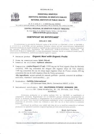 Pachet Organic Noni 3+1 (4 x 946 ml) 4 flacoane de suc de noni certificat organic [1]