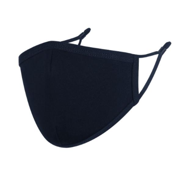 Set protectiv masca/manusi/gel dezinfectant,50 ml/servetele dezinfectante 15 buc, Hygienium 1