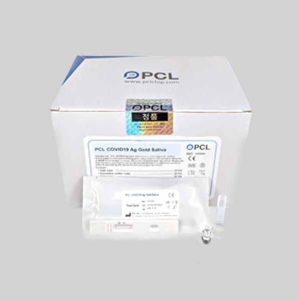Test rapid Antigen SALIVA- PCL 10 minute 2