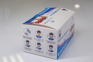 Mască Facială copii 3 pliuri Tip 2R medicala – model ICE CREAM (50 bucati) [3]