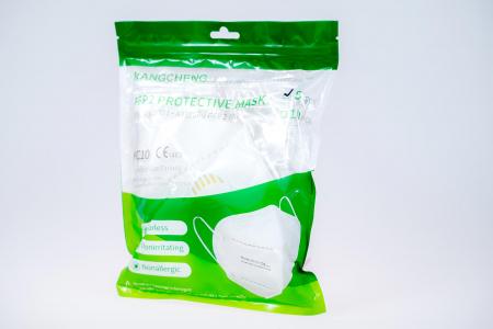 Masca de protectie respiratorie FFP2, Cu Valva, set 5 bucati [1]