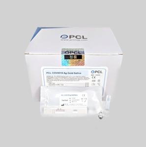 PCL SPIT(saliva) Rapid Gold Ag. (set 50 buc) - Test rapid Antigen SALIVA2