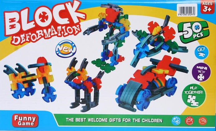 Joc de construit 50 piese - Blocks 34X20X6 cm [0]