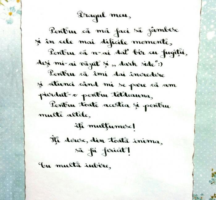 Scrisoare cadou pentru sot - papirus in sticla (model 6) [1]