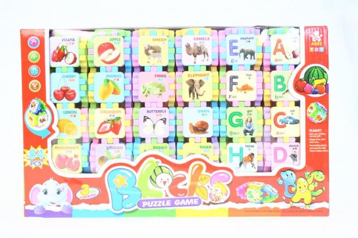 Set blocuri puzzle 46X29X7 cm 0