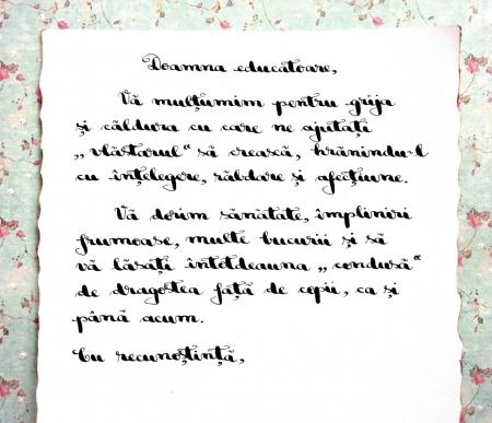 Scrisoare cadou pentru doamna educatoare - papirus in sticla (model 1) [1]