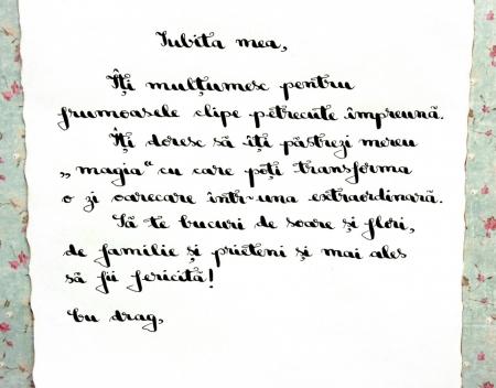 Scrisoare cadou pentru iubita - papirus in sticla (model 1) [1]