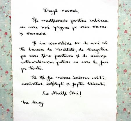 Scrisoare cadou pentru mama - papirus in sticla (model 4) [1]
