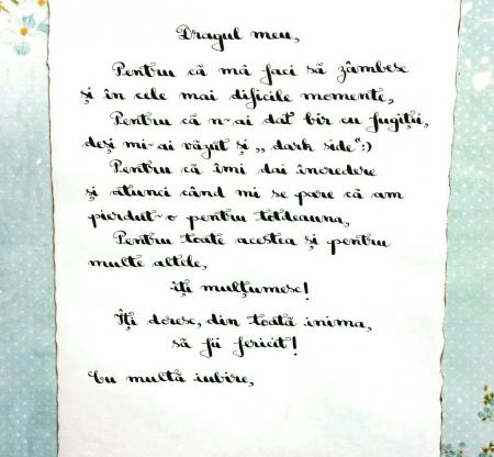 Scrisoare cadou pentru sot - papirus in sticla (model 5) [1]