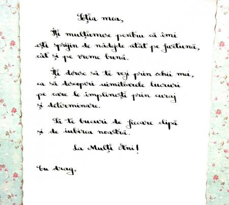 Scrisoare cadou pentru sotie  - papirus in sticla (model 9) [1]