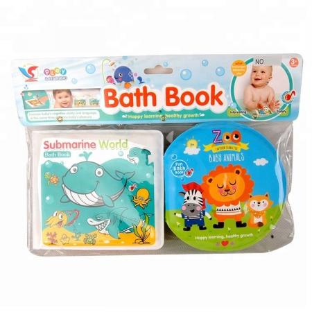 Set 2 carti baie bebe cu sunet0