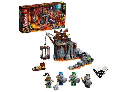 71717 LEGO® NINJAGO® : Calatorie prin temnitele Craniu [0]