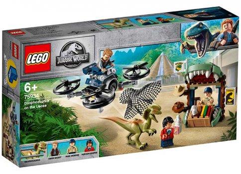 75934 LEGO® Jurassic World: Dilophosaurus in libertate [0]