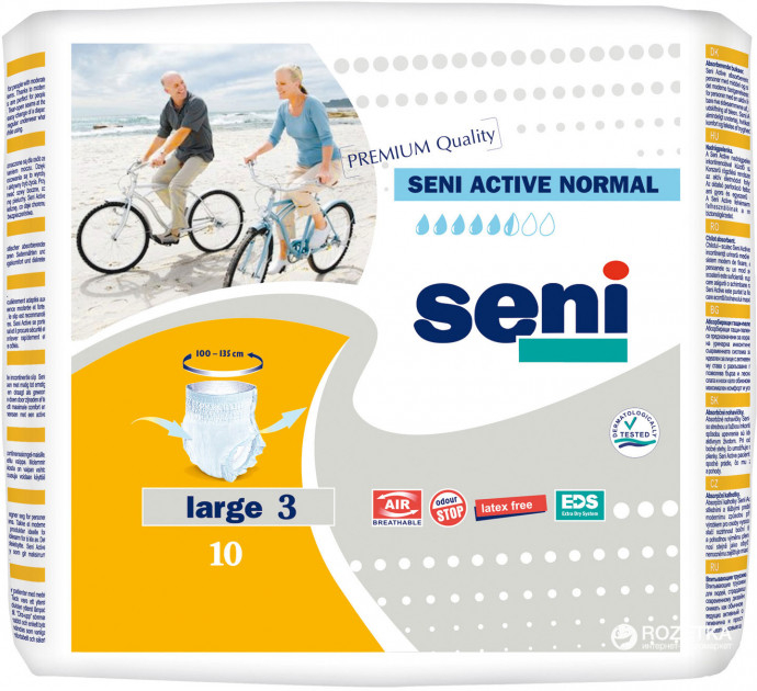 Chilot Absorbant Incontinenta Seni ACTIVE Normal Large 10 bucati 0