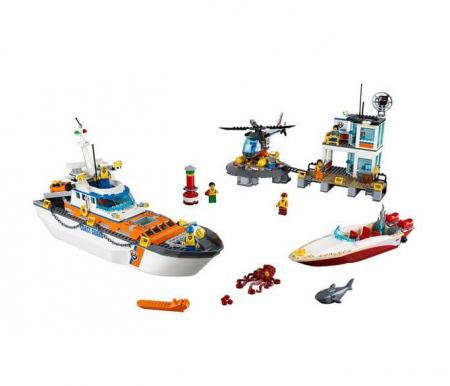 LEGO® City Great Vehicles Sediul central al Garzii de coasta 60167 [1]
