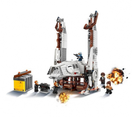 LEGO® Star Wars Imperial AT-Hauler 75219 [3]