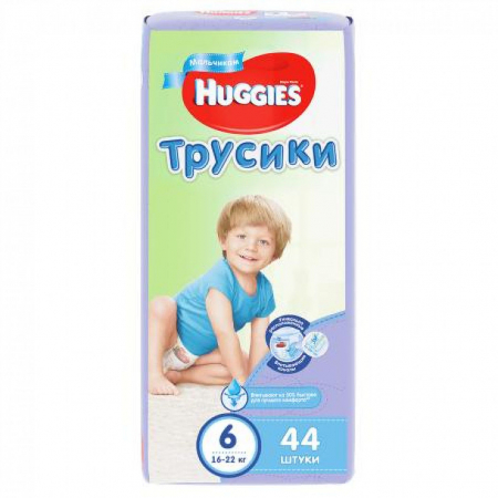 Scutece Chilotel Huggies Pants D Mega, nr 6, Boy 44 buc, 15-25 kg