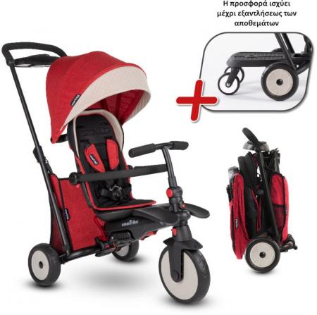 SmarTrike Tricicletă pliabilă Smart fold 7w1 Stroller Gri Melange, de la 9 luni [1]