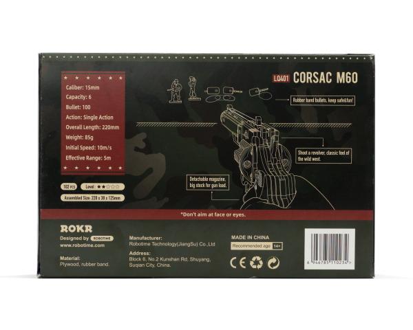 Puzzle 3D Corsac M60 [4]